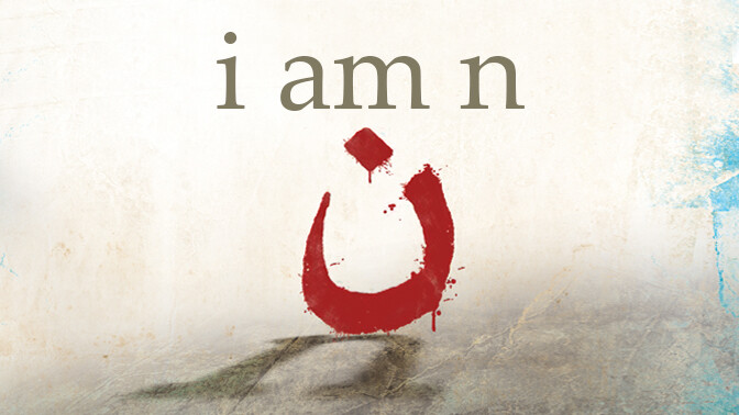 """I Am """"n"""" Course"""